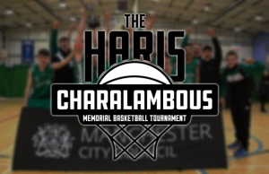 Haris Tournament 2017